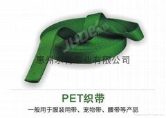 竹纖維織帶