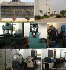 Zhuzhou Hongtong Tungsten Carbide Co.,Ltd