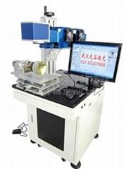 ZJG-310型CO2激光打标机