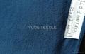 polar fleece fabric 1