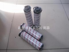贺德克滤芯0165R005BN3HC