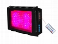 经典150W LED植物灯(调