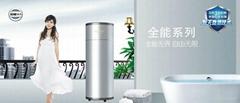 家用熱水器飛天系列