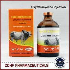 veterinary injectable oxytetracycline injection 20% antibotic drus