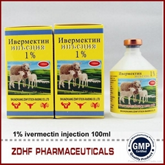 internal and external parasites drug ivermectin injection for poultry 10ml