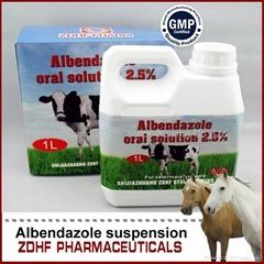 veterinary medicines albendazole suspension 2.5% for cattle