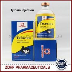Livestock use antibiotics tylosin injection 10%