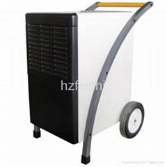 55 Litres Handpush Commercial Refrigerative Dehumidifier FDH--255BT-1