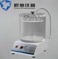 铝塑泡罩负压密封性检测仪