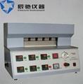 五点塑料薄膜热封试验仪
