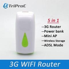 5200毫安五合一wifi移动电源
