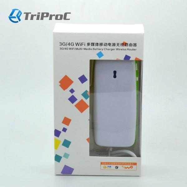 5200毫安五合一wifi移动电源 5