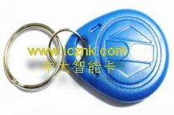 ID感應鑰匙扣 1