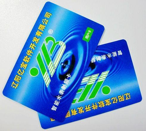 接觸式IC卡 1