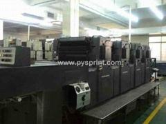 PYS Co.Ltd.