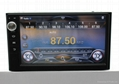 Universal 2 din android 4.2 os car dvd player with gps navigation system 3