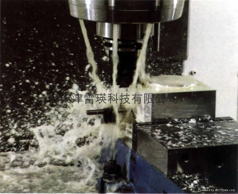 微乳切削液 1