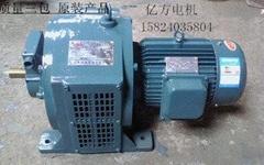 YCT电磁调速电动机