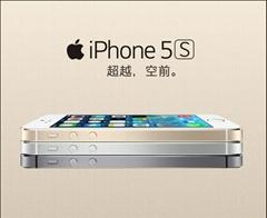 Apple/苹果手机 iPhone 5s 苹果5s 原封正品行货 30家实体连锁店 售后保障