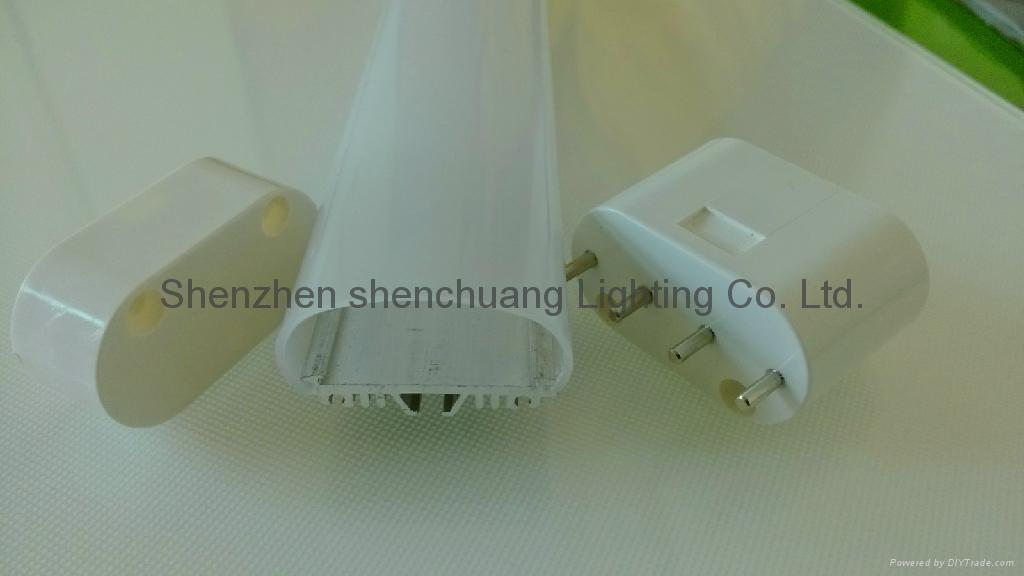 韓國版2G11燈管外殼配件 2