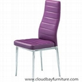 Modern comfortable High back PU dining