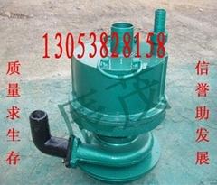 FQW70-30风动排污潜水泵