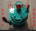 FWQB50-25矿用风动潜水