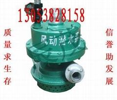 FQW50-25风动排污排沙潜水泵