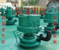 FWQB系列风动涡轮潜水泵