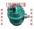 FQW系列矿用风动潜水泵