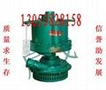 矿用风动排污排沙潜水泵