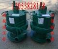 FWQB30-18矿用风动涡轮潜水泵 1