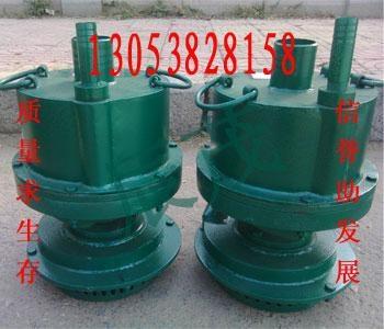 FQW30-18矿用风动涡轮潜水泵 1