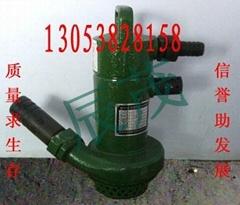 QYW20-25矿用排污潜水泵