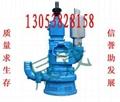 QYW25-45矿用风动潜水泵