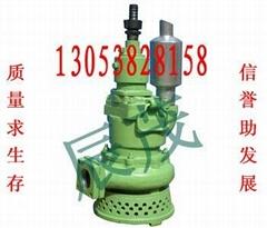 QYW70-60风动排污排沙潜水泵