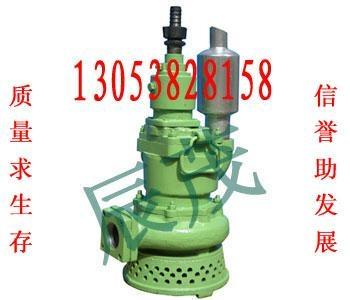QYW70-60风动排污排沙潜水泵 1