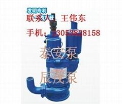 QYW25-100风动排污排沙潜水泵