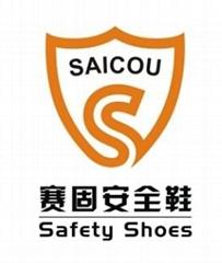 广州赛固鞋业有限公司