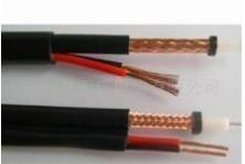 RG59 COMBO CABLE