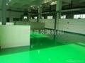 無溶劑環氧樹脂地坪塗料 1