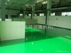 無溶劑環氧樹脂地坪塗料