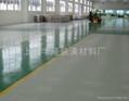 無溶劑環氧樹脂地坪塗料 2
