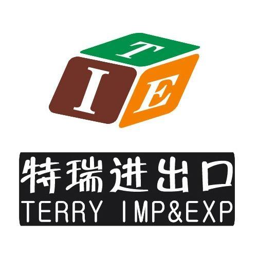 Yiwu Export Agent 1