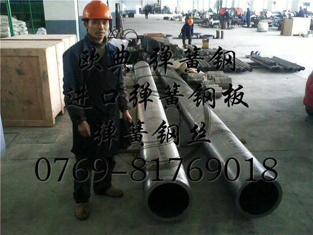 東莞彈簧鋼SUP10 SUP11A SUP12 SUP彈簧鋼絲 4