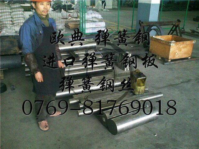 東莞彈簧鋼SUP10 SUP11A SUP12 SUP彈簧鋼絲 5