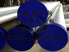 東莞彈簧鋼SUP10 SUP11A SUP12 SUP彈簧鋼絲
