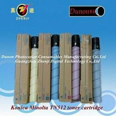 Compatible TN512 Color Toner Cartridge for Konica Minolta Bizhub C454/554