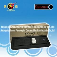 Compatible Kyocera TK675/678/679 Black Toner Cartridge