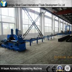 Light Duty H-beam Steel Automatic Assembling Machine